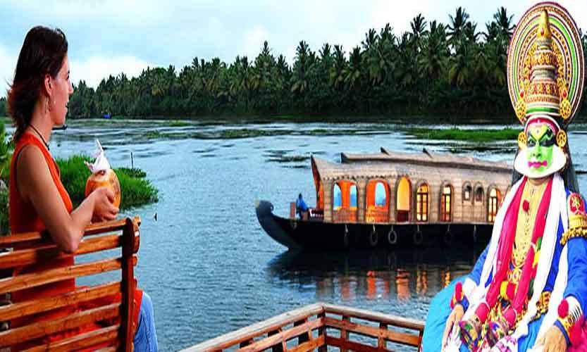 Madurai And Kerala Tour
